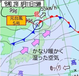 20200811天気図