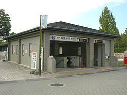 地下鉄 国際会館