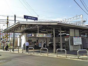 京阪 御殿山