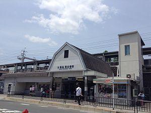 阪急 西京極