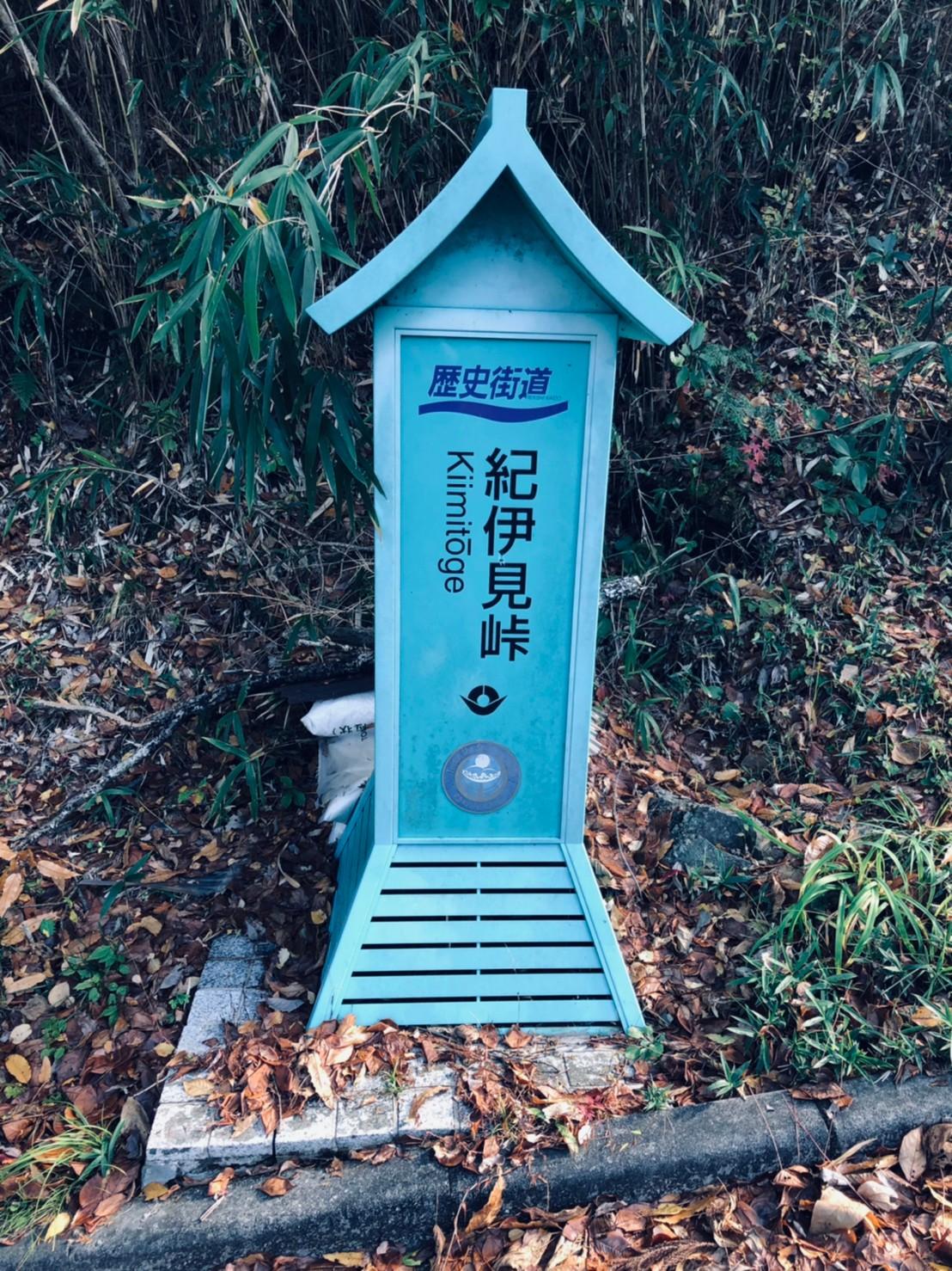11月22日 橋本_201123_0018