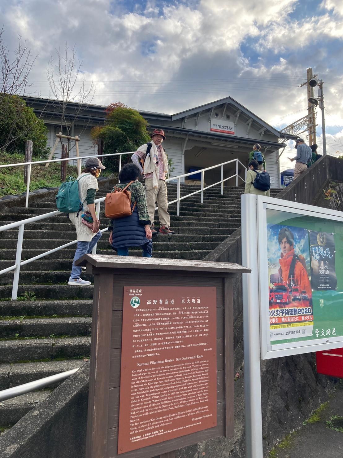 11月22日 橋本_201123_0107