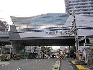 阪神 深江