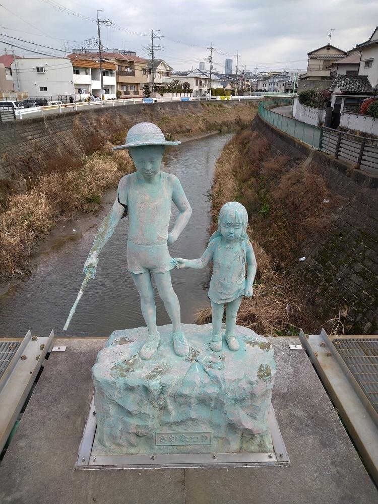20210203千里川橋2