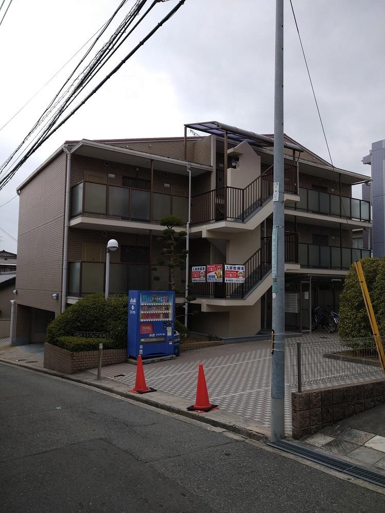 20210204【59】豊中市刀根山元町6-4