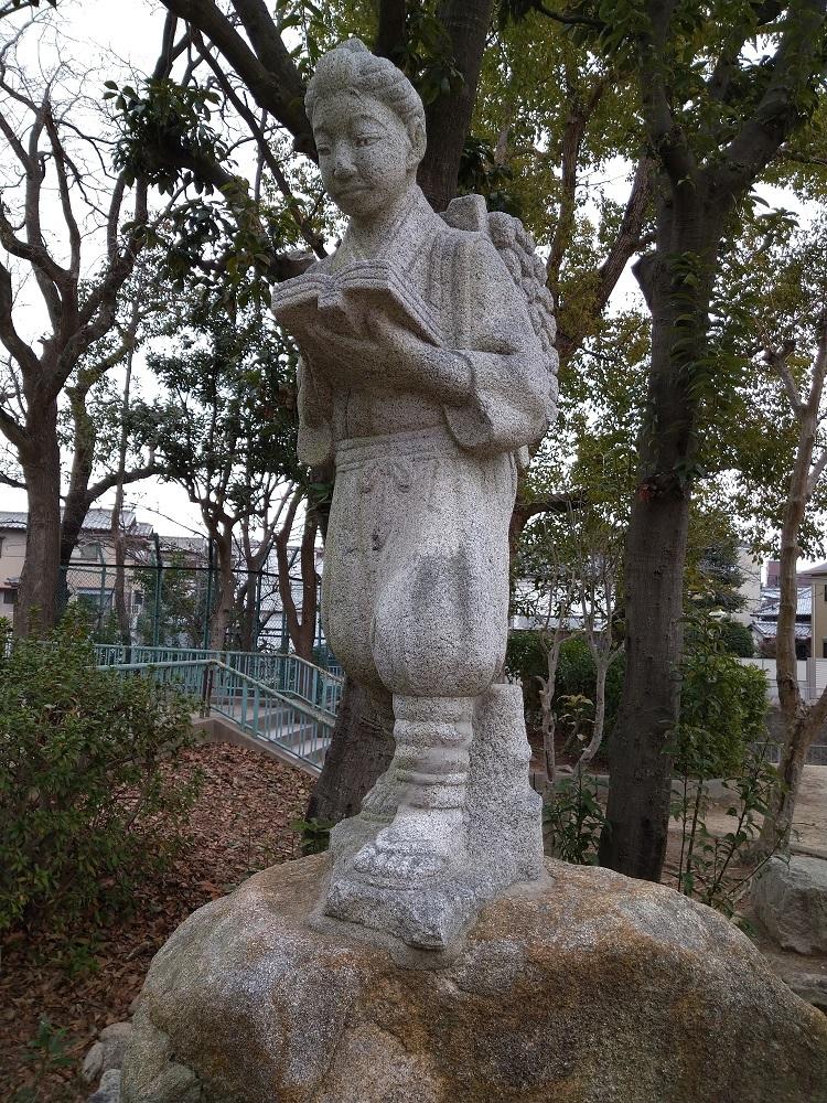 DSC_内田公園(豊中市桜の町)