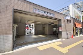神戸市営地下鉄 板宿