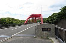 Manzeki_Bridge_(Route_382).jpg