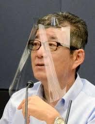 市長 フェイスマスク
