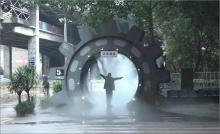 消毒トンネル