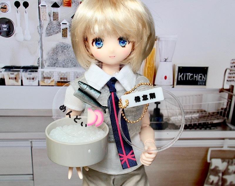 OBITSU-Shino-Yaesaka_0018.jpg