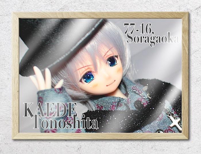 OBheadDENKA-FaceupByCube_sama0015.jpeg