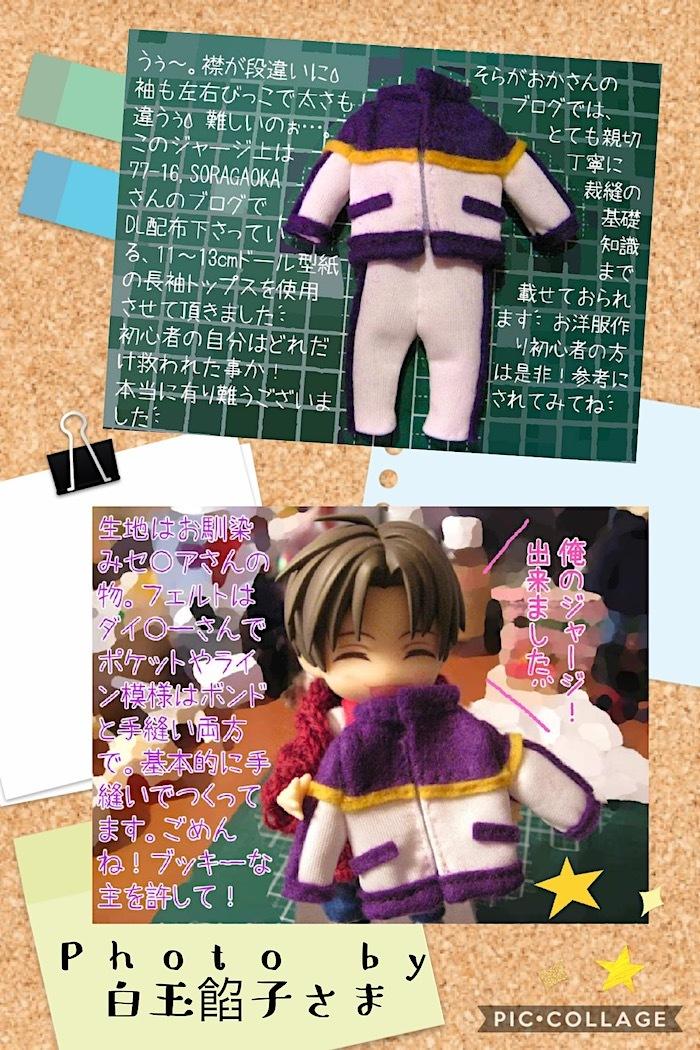 gallery023-ShiratamaAnko_sama02.jpg