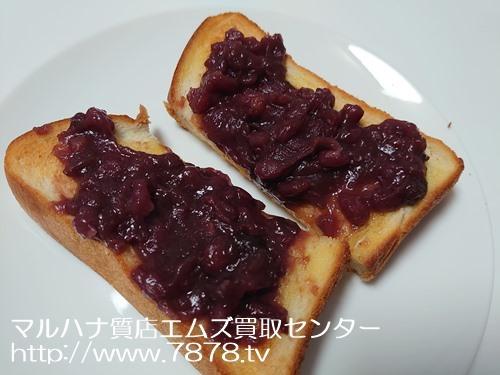 小倉トースト マルハナ質店