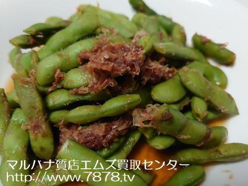 枝豆2020 マルハナ質店