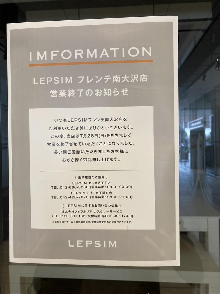 lsm2.jpeg