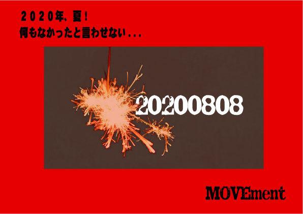 20200808_20200802180650711.jpg