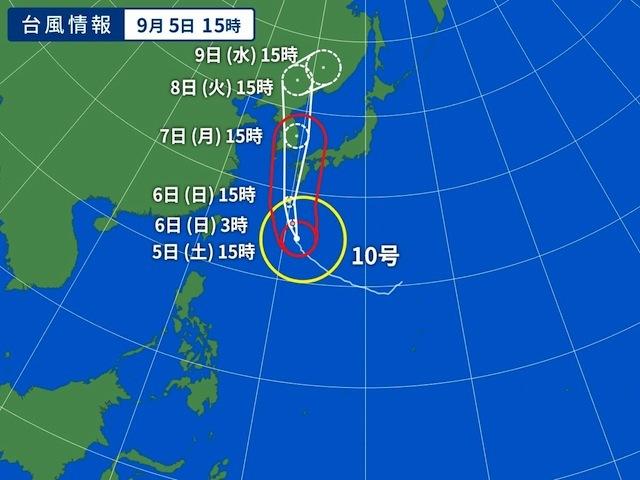 WM_TY-ASIA-V2_20200905-150000.jpg