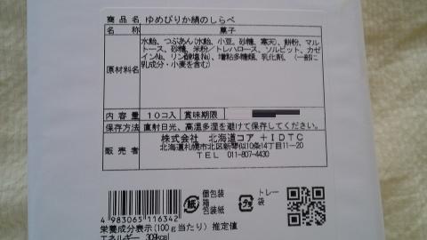 2_20201105163631524.jpg