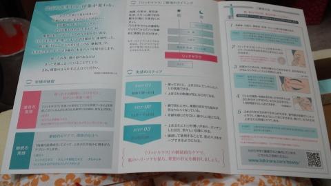 6_20201225141104516.jpg