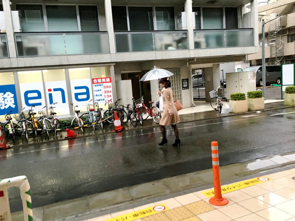 今日あたり梅雨入りの噂がある東京4 by占いとか魔術とか所蔵画像