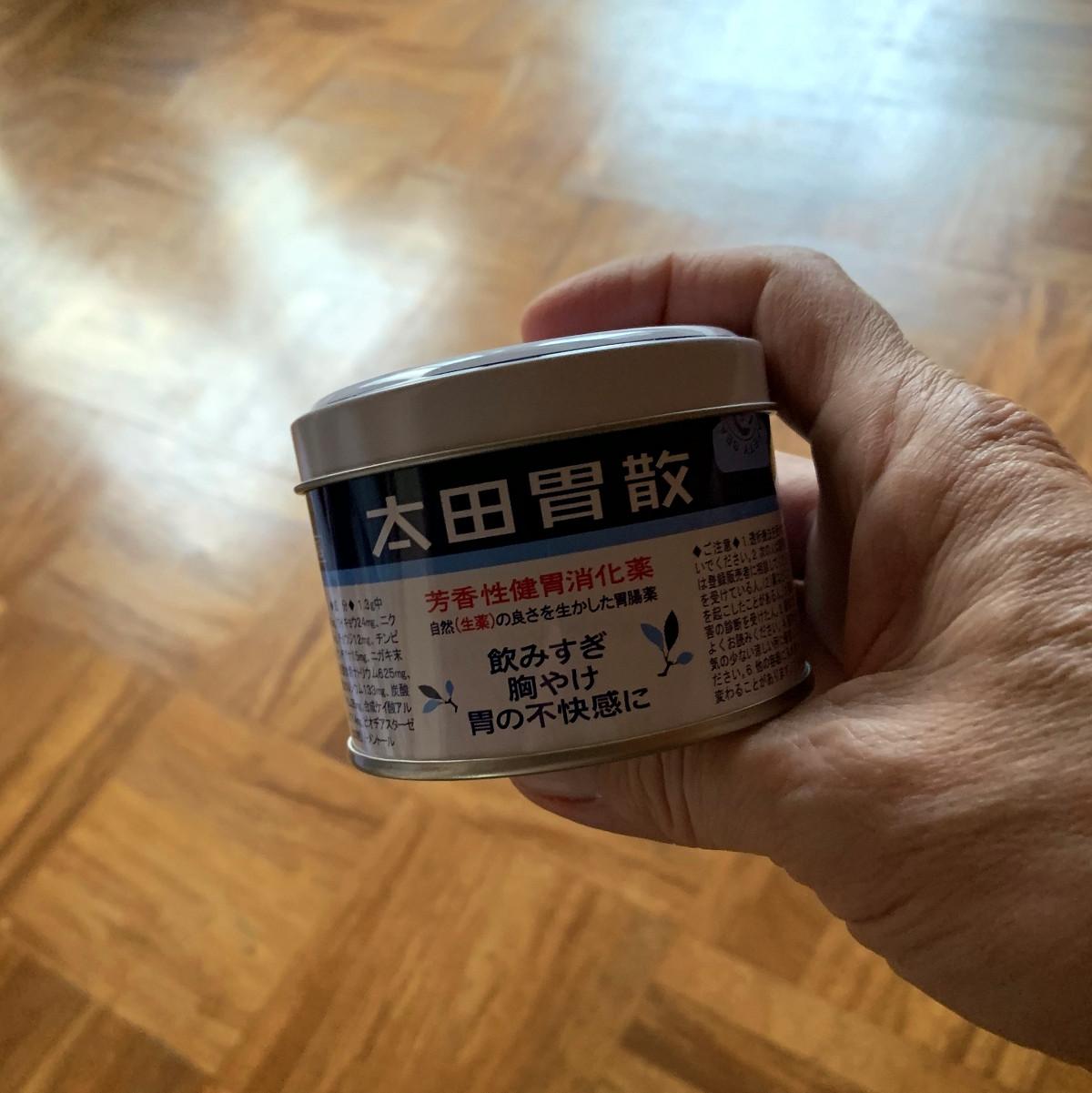太田胃酸 by天空オフィシャルブログ所蔵画像