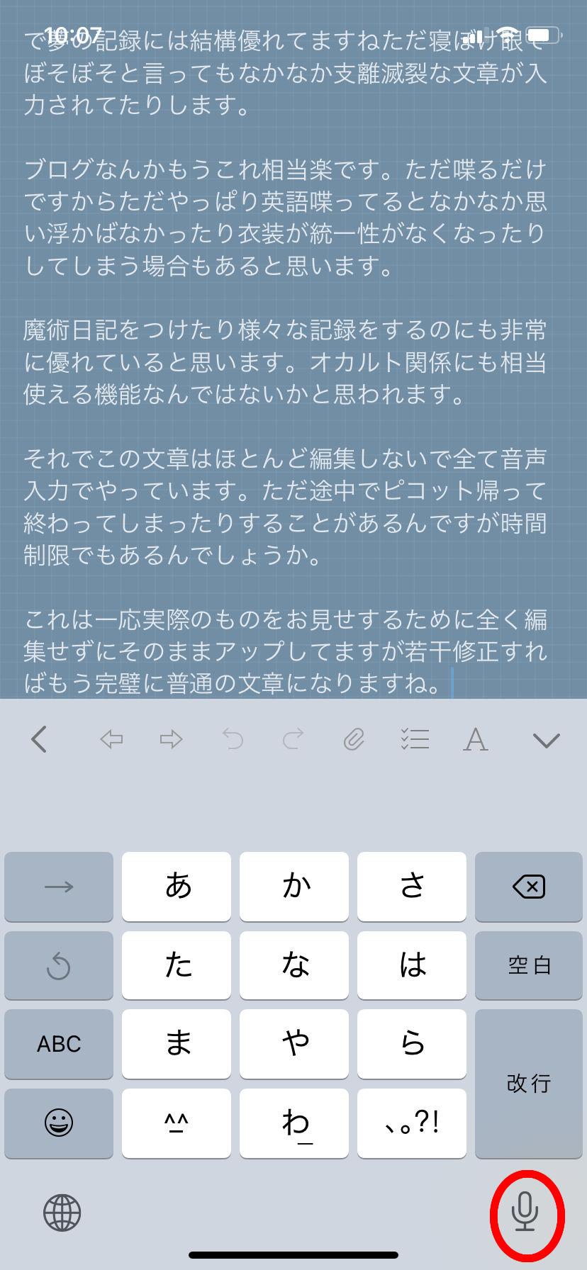 スクリーンショット 2021-01-02 10
