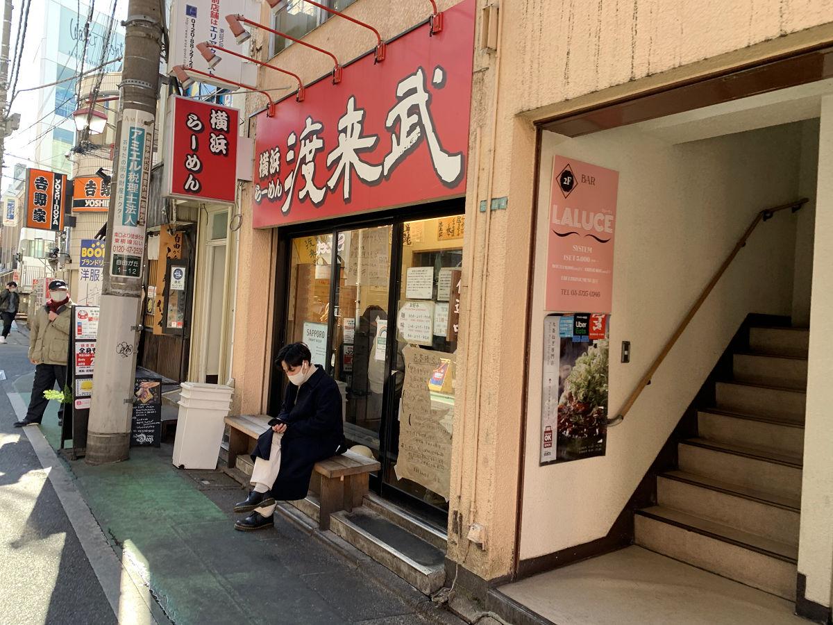 ラーメン@東京2021年1月13日 by天空オフィシャルブログ所蔵画像