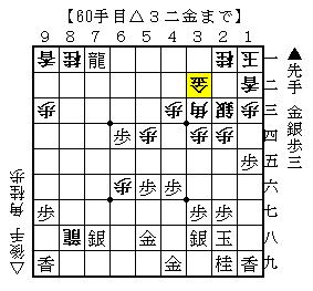 2020-04-19b_202004191657281d2.png