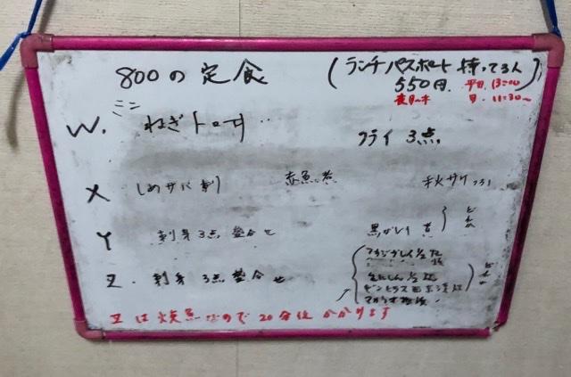 fc2blog_2020093019144027b.jpg