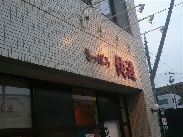 2008 076_R