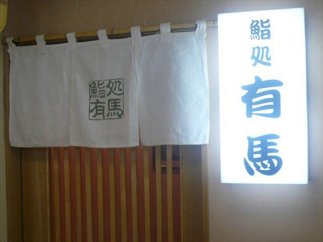 2008 079_R
