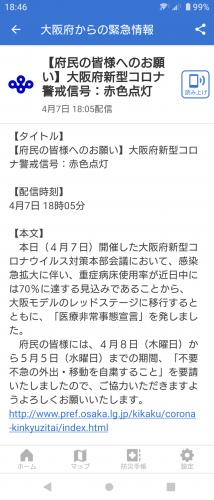 Screenshot_20210407-184635.png