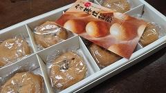 0730 お菓子