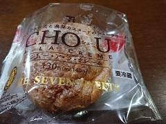 1212 shu-kuri-mu