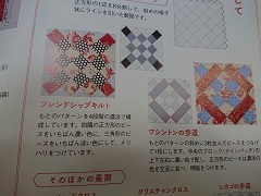0127 パターン