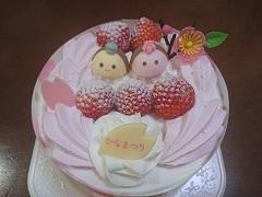 モンチーレンチ6&ひなケーキ