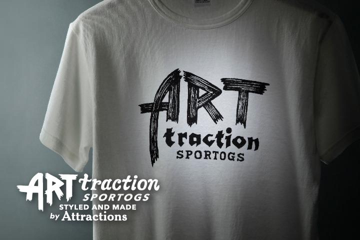 202004_arttraction_brand_ec_1.jpg