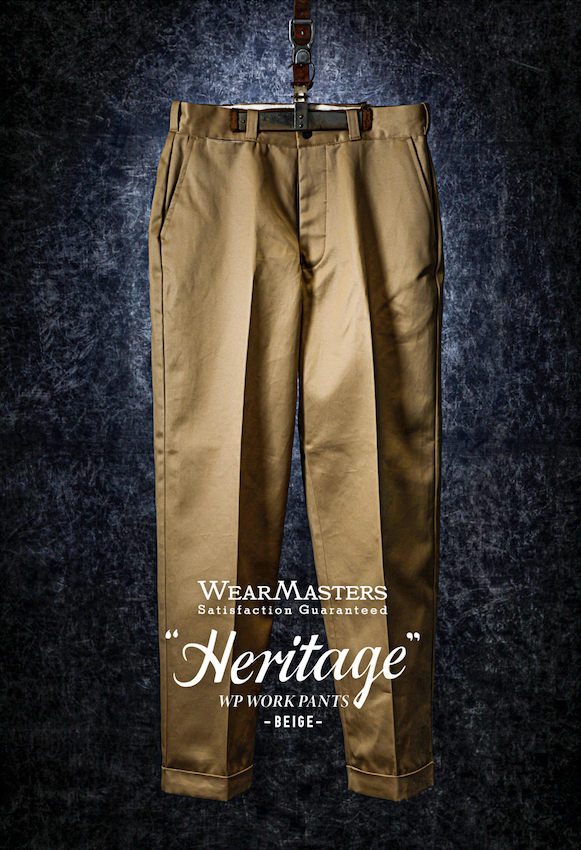 Lot344_WorkPantsWP_Beige.jpg