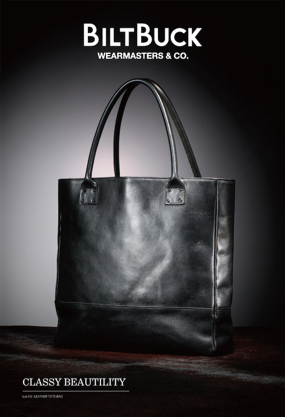 Lot472_LEATHERTOTEBAG_20200428165151be2.jpg