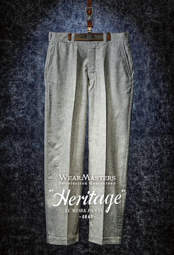 Lot659_WorkPantsLC_Gray_20200318014550c47.jpg