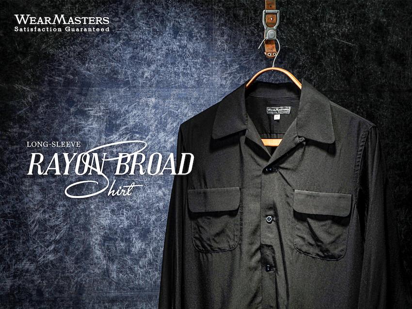 Lot660_Rayon_LS_Shirts_Black_2_w2000.jpg