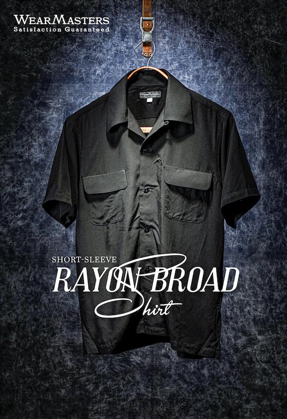 Lot661_Rayon_SS_Shirts_Black.jpg
