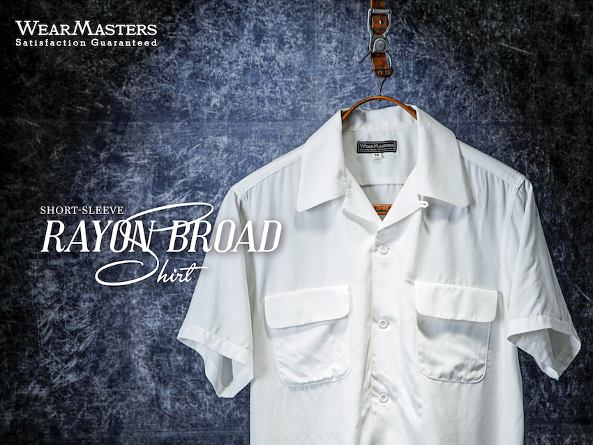 Lot661_Rayon_SS_Shirts_White_2_w2000.jpg