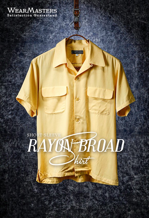 Lot661_Rayon_SS_Shirts_Yellow.jpg