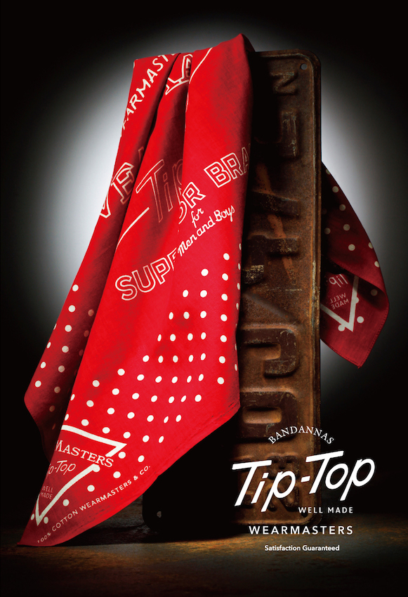 lot601_TIPTOP_BANDANA_1_20200428170640619.jpg