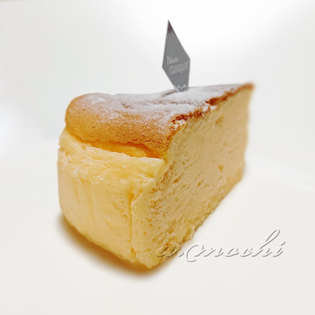 2_comquatyama3_cheese.jpg