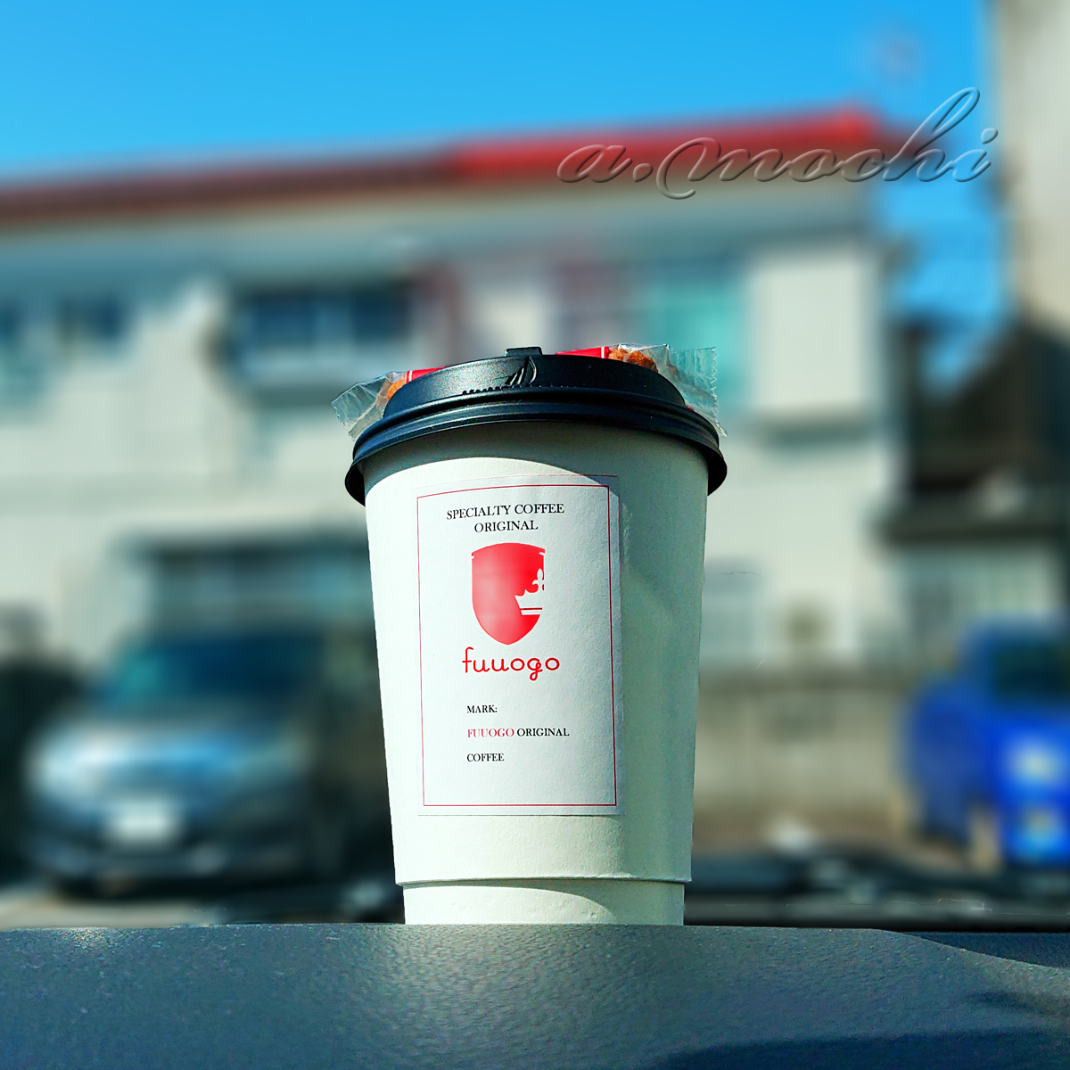 2_fuuogo3_coffee.jpg