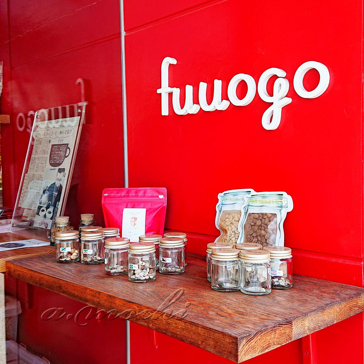 2_fuuogo4_shop.jpg