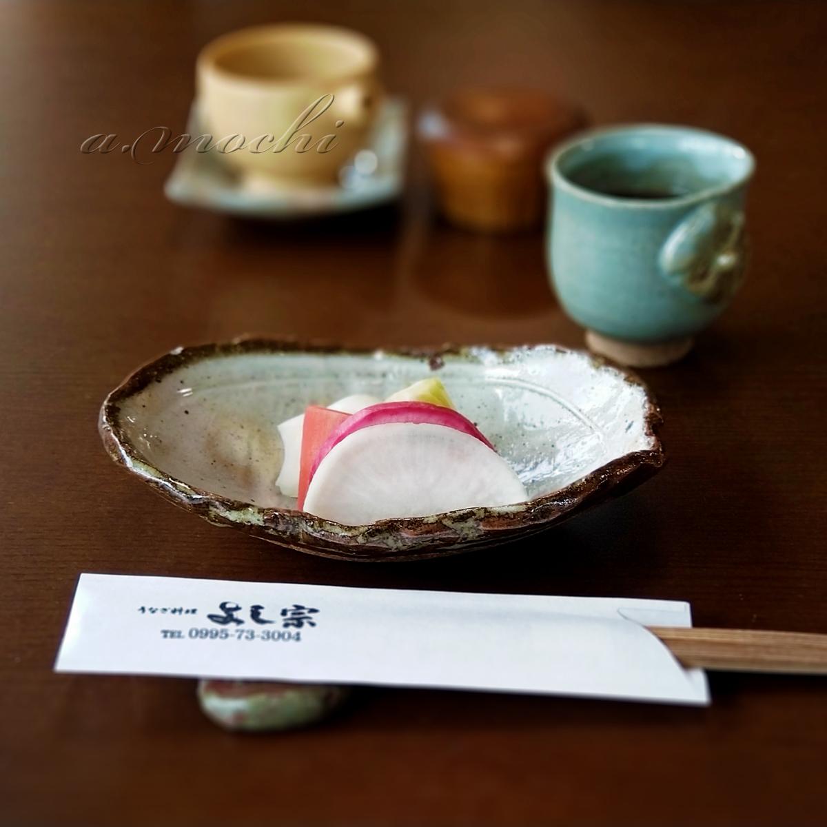 yoshimune_yukemono_210215.jpg